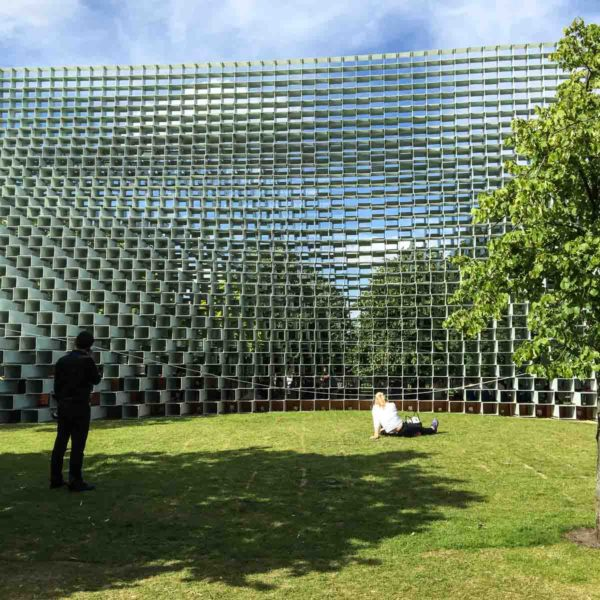 SerpentineGallery