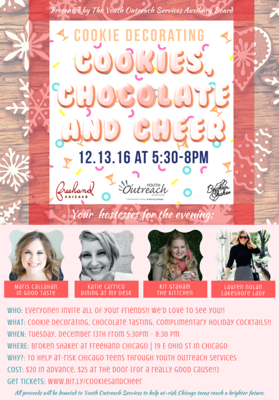 cookies-chocolate-and-cheer-invitation
