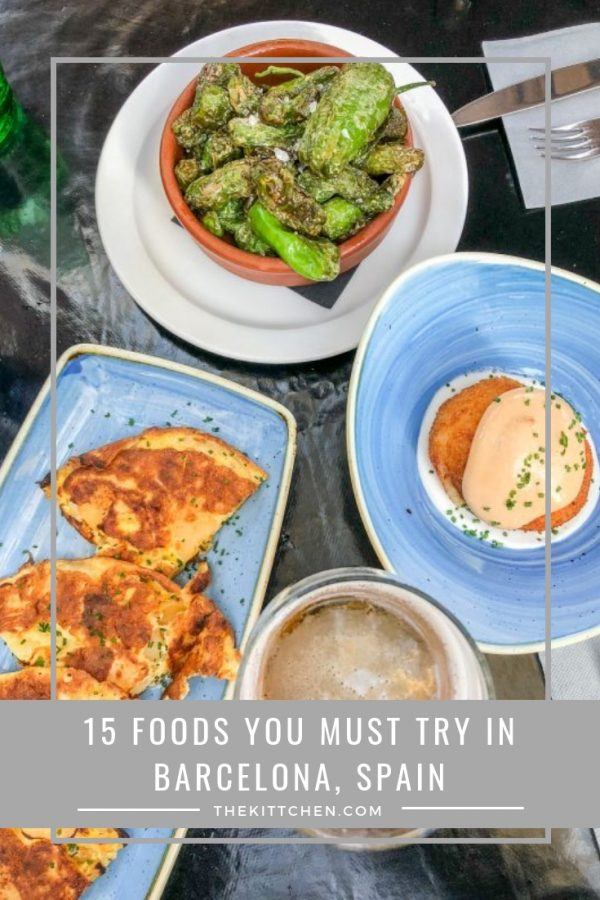 15 Foods You Must Try in Barcelona | Barcelona is a city where eating all day is easy. The city streets are lined with large restaurant terraces and cafes. And their typical small plate style of eating is perfect for grazing all day.